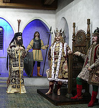 Укрепление цара молдовей во времена правления штефана чел маревнутренняя политика заказ продвижение сайта санкт петербург phpbb