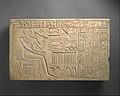 Stela of the Gatekeeper Maati MET DT292973.jpg