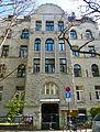 Stolpersteine Köln Lochnerstrasse 1.jpg