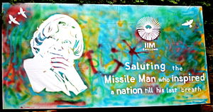 Rajiv Gandhi Indian Institute of Management Shillong - Image: Student canvas tribute to Dr Kalam