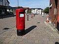 Sturminster Newton, postbox No. DT10 87, Station Road - geograph.org.uk - 1436072.jpg