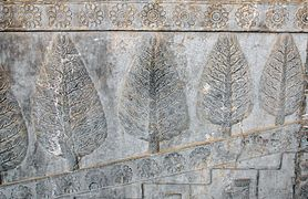"Stylized Trees and Flowers on the Apadana Staircase (Best Viewed Size ""Large"") (4688859421).jpg"