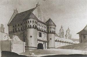 Subačius gate.Vilnius.Lithuania