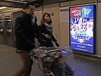 Subway Station Digital Advertising Screens (13250855595).jpg