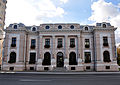 "Sucursală a Bancii Nationale a Romaniei din Barlad, azi Hotel ""Premier"".jpg"