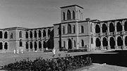 Sudan Khartoum Gordon College 1936