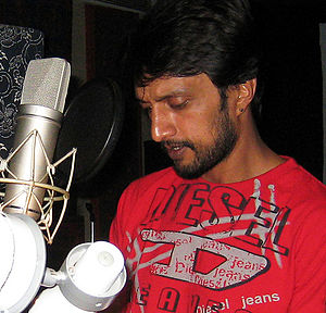 Sudeep - Sudeep recording for TeachAIDS