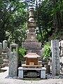 Sue Harukata's grave.JPG