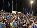 SupportersCFC.JPG