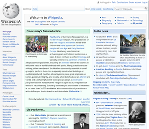 Screenshot of surf showing Wikipedia Main Page