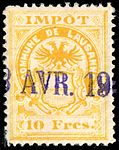 Switzerland Lausanne 1893 revenue 10Fr - 14.jpg