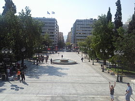 Syntagma Square 2.jpg