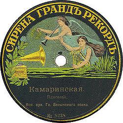 Bardzo dobry Płyta gramofonowa – Wikipedia, wolna encyklopedia BX95