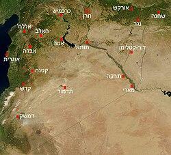 """ערי הסהר הפורה באלף השני לפנה""""ס"""