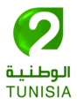 Télévision Nationale 2 (nouveau).png