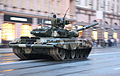T-90 (2).jpg