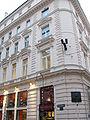 TGM house in Wien.jpg