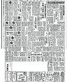 THE KITANIPPON SHIMBUN(29).jpg