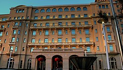 THE RAFFLES BEIJING HOTEL CHINA OCT 2012 (8802085047).jpg