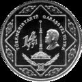 TM-2005-500manat-Independence-b.png