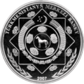 TM-2007-1000manat-Independence-a.png