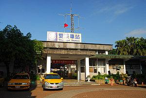 Shuangxi District - Shuangxi Station