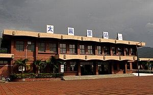 太麻里駅's relation image