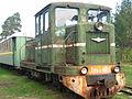 TU4 locomotive.JPG