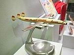 TWA Airplane Model (7915230358).jpg