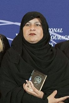 Tabassum Adnan (Pakistan) -- 2015 - International Women of Courage Award.jpg