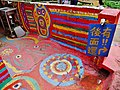 Taichung Rainbow Village 35.jpg