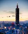 Taipei 101 view.jpg