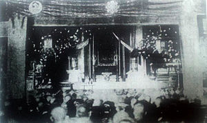 Dai Gohonzon - The Kaidan Hall of the Dai Gohonzon, at Taiseki-ji in the early 20th century.