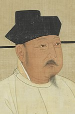 Taizong of Song (cropped).jpg