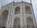 Taj Mahal 20180908 111855.jpg