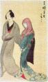 TakehisaYumeji-MiddleTaishō-SankatsuHanshichi.png