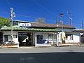 Tamayodo Station 20121102.JPG