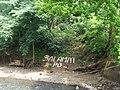 Tanay, Rizal, Philippines - panoramio (6).jpg