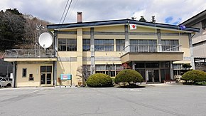 Tanohata village hall.JPG