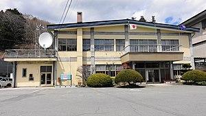Tanohata, Iwate - Tanohata Village Hall