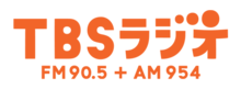 Tbsradio logo.png