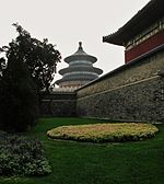 Temple of Heaven Park (6234134872).jpg