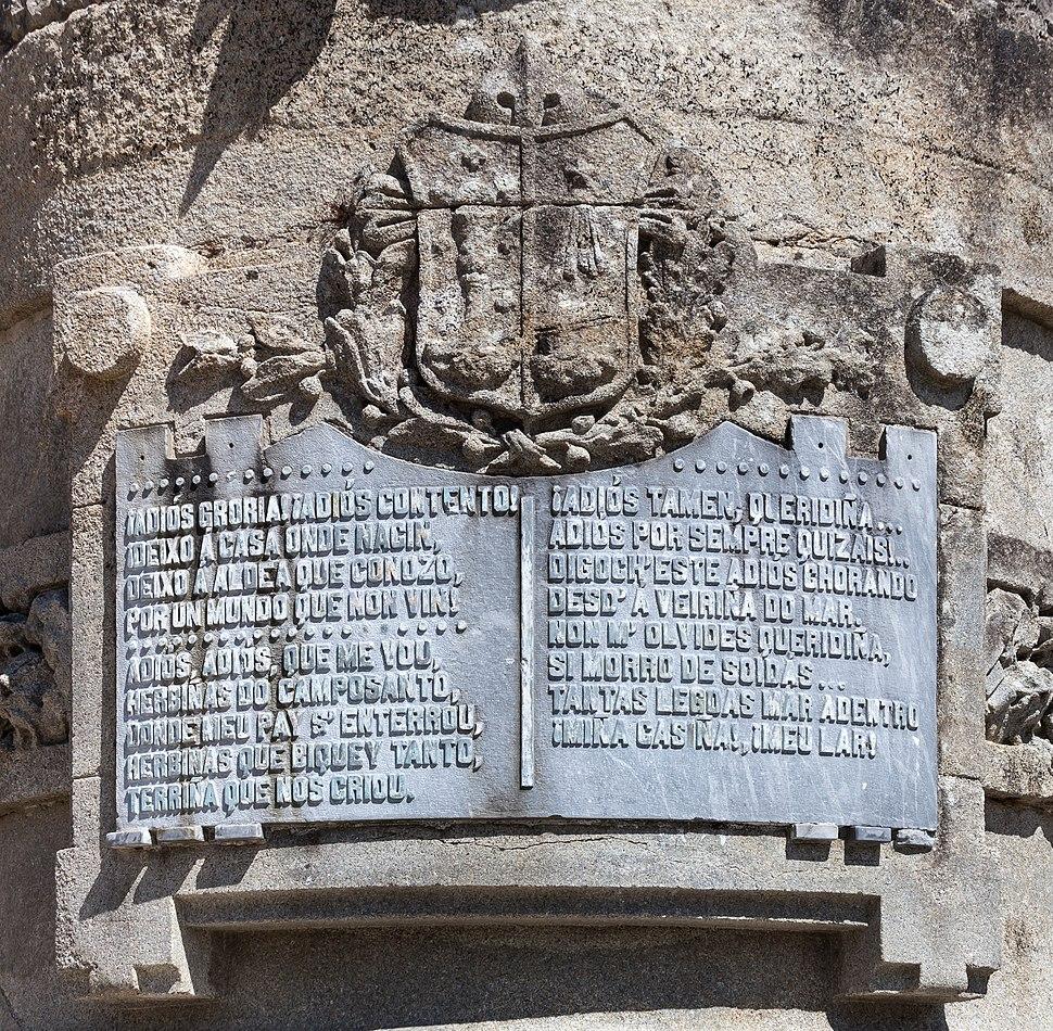 A Ferradura. Santiago de Compostela.