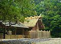 The Art of Preserving One's Own Culture and Heritage XI (KYOTO-JAPAN-ISE JINGU-ISE SHRINE) (845279379).jpg