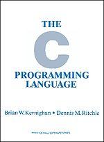 Мова програмування c книга