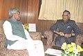 The Chief Minister of Bihar, Shri Nitish Kumar calls on the Union Home Minister, Shri Shivraj Patil in New Delhi on December 9, 2005.jpg