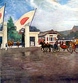 The Emperor's Visit to Tokyo Imperial University by Fujishima Takeji (Meiji Memorial Picture Gallery).jpg