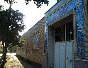 Hawza - A Hawza in Nishapur.