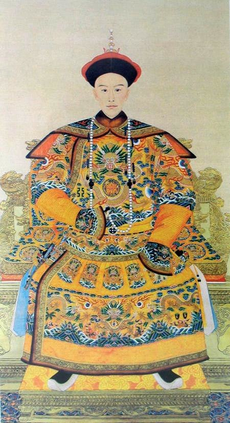 """The Imperial Portrait of a Chinese Emperor called """"Guangxu"""""""