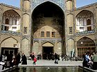 The Islamic Republic 059 (8498649288).jpg